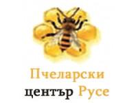 Пчеларски център - Русе