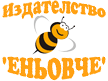 """Издателство """"Еньовче"""""""